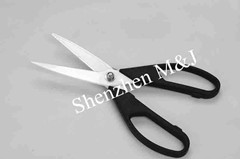 Ceramic Scissors With Zirconium Oxide Blade