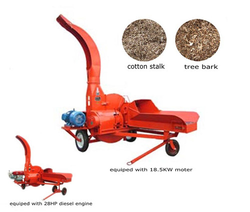 Chaff Cutter Livestock Supplies Equipment