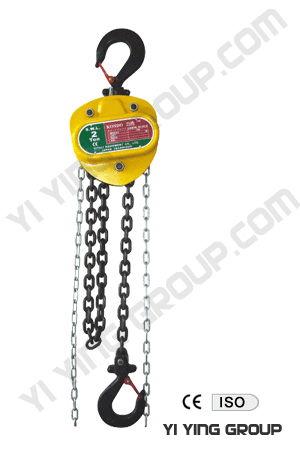 Chain Hoist Blocks Hs Vn