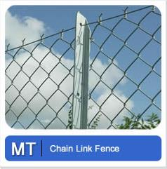 Chain Link Fence Metal Tec