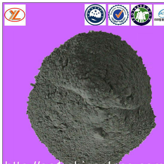 China Black Silicon Carbide Used For Metallurgy