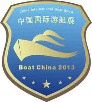 China Boat Show Gathers Large Number Of Buyers In Guangzhou