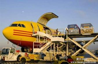 China Courier Express Ship By Dhl Fedex Ups Tnt Ems