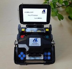 China Eloik Fiber Optic Fusion Splicer Alk 88a Best Oem Manufacturer In One Year Warranty