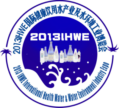 China International Drinking Water Purify Equipment Fair