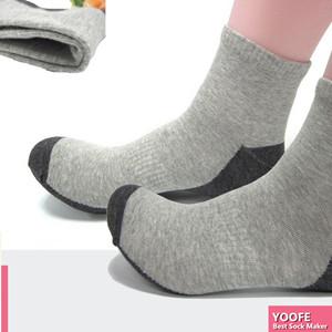 China Kid S Cotton Socks