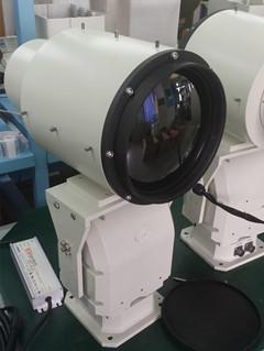 China Sheenrun Thermal Uncooled Ir Camera