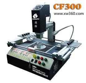 Chinafix Cf300 Mini Ir Bga Rework Machine