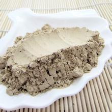 Chinese Herbal Medicine Panax Notoginseng Extract Notoginsenosides Powder