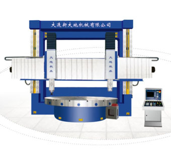 Ckx5280 Vertical Turning And Milling Center