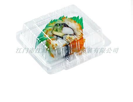Clamshell Blister For Sushi