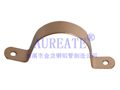 Clip Saddle Copper Fitting
