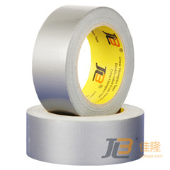 Cloth Duct Tape Jlb 8580
