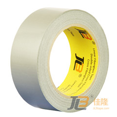 Cloth Duct Tape Jlb 8790