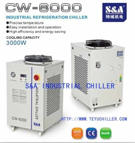 Cnc Laser Cutting Machine Water Cooler