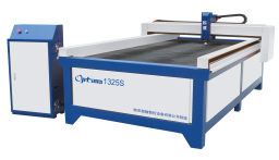 Cnc Plasma Router Cutting Machine