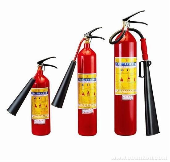 Co2 And Dry Powder Fire Extinguisher