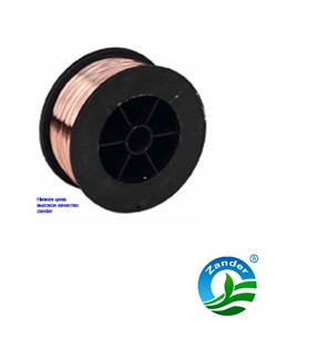Co2 Protected Er70s 6 Welding Wire