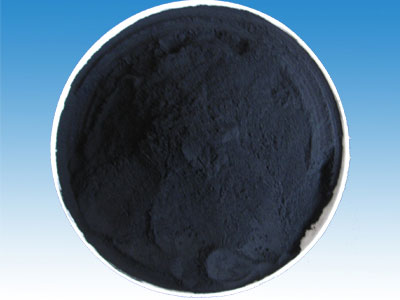 Coal Based Activated Carbon For Protection