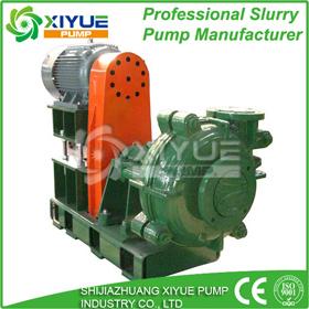 Coal Mining Small Ash Slurry Pumps