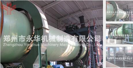 Coal Slurry Dryer From Tina 86 15978436639