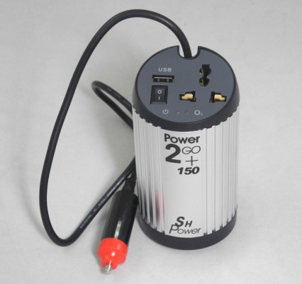 Coffee Cup Car Power Inverter