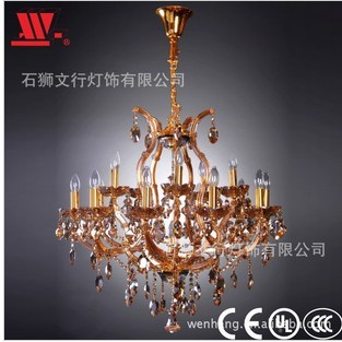 Cognac Color Crystal Chandelier