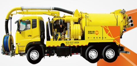 Combination Jet Vac Truck Combined Vacuum Jetter Sewer Cleaning Combo