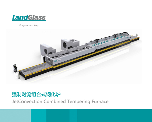 Combined Flat Glass Tempering Furnace