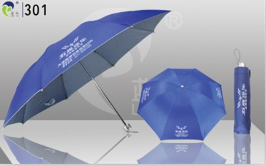 Common Frame Three Fold Umbrella Ly 301