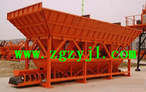 Concrete Batching Machine Specification