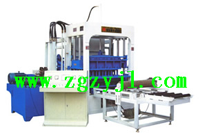 Concrete Brick Making Machine Plant