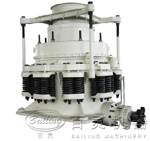 Cone Crusher Are On Sell
