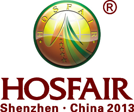 Conomy Trade And Information Commission Of Shenzhen Municipality Strongly Support 2013hosfair