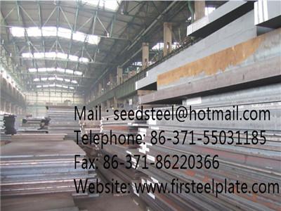 Contact Us Asme Sa299 Grade B Plate