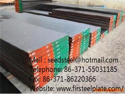 Contact Us Ck20 Mold Steel