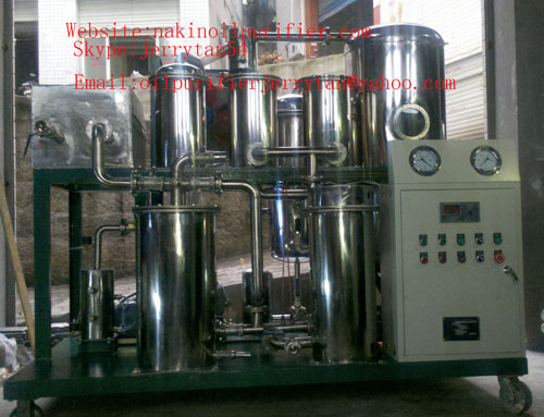 Cooking Oil Purification Machine Tpf Vegetable Purifier