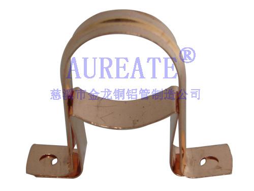 Copper Clip 2piece Fitting