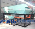Copper Ore Beneficiation Process Enrichment Equipment