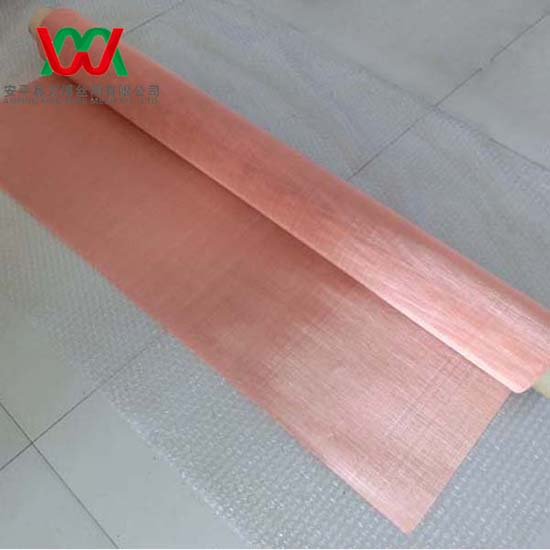 Copper Wire Mesh For Magnetic Field And Electric