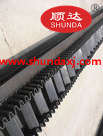 Corrugated Sidewall Rubber Conveyor Belt