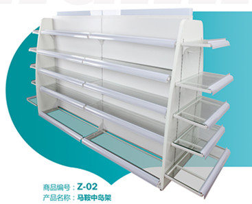 Cosmetic Display Shelf With Light Box