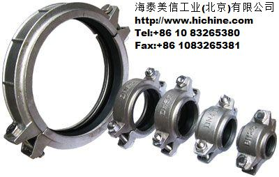Coupling Pipe Fitting Clip