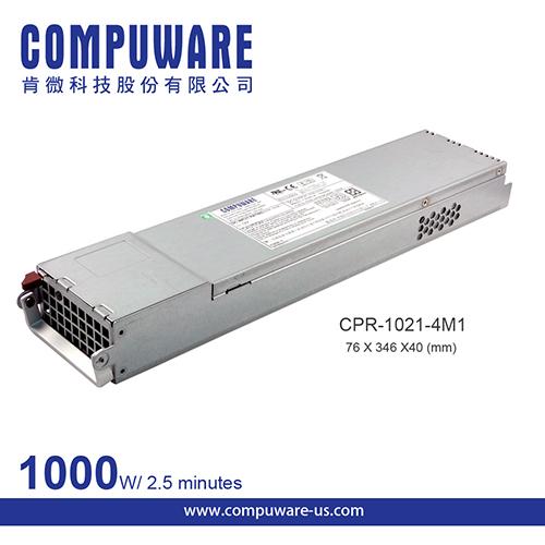 Cpr 1021 4m1 Backup Battery