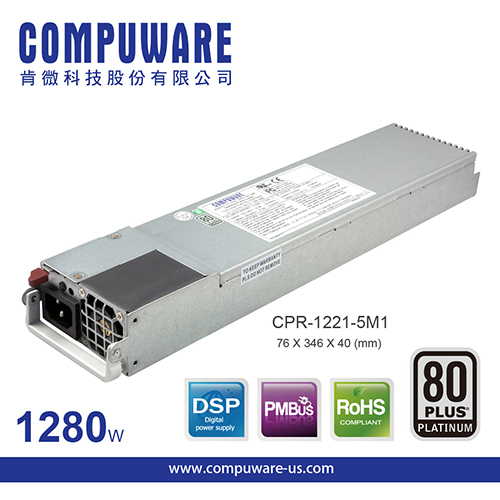 Cpr 1221 5m1 Ac Dc Redundant Module Power Supply