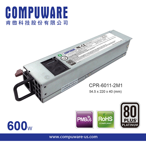Cpr 6011 2m1 Slim Line Ac Dc Redundant Module Power Supply
