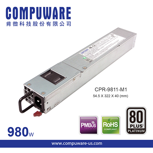 Cpr 9811 1m1 Slim Line Ac Dc Redundant Module Power Supply