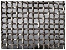 Crimped Mine Sieving Mesh