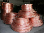 Cu Of Wire Oxyacid Free Copper Ofc
