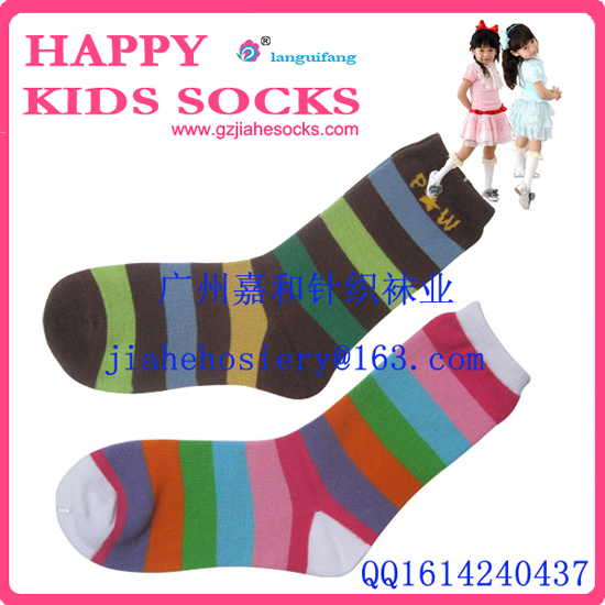 Custom Children Sock Kids Socks